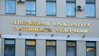Генпрокуратура потребовала заблокировать паблики с призывами к митингу в Москве