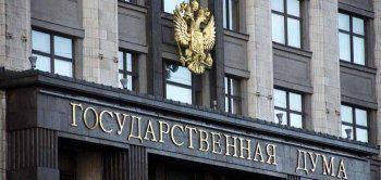 Госдума рекомендовала отказать мэрии Нижнего Тагила в продаже газовых сетей