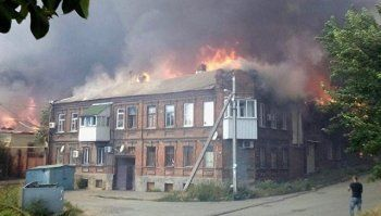 ВРостове-на-Дону загорелись десять частных домов (ВИДЕО)