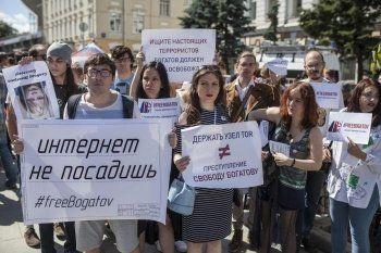 Мэрия Москвы согласовала митинг «За свободный интернет» на проспекте Сахарова