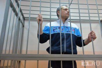 Стрелявшего в экс-главу УВД Екатеринбурга осудили на 13 лет