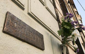 SERB снова демонтировали мемориальную доску памяти Немцова в Москве