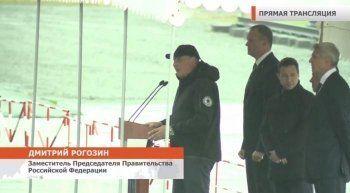 Вице-премьер Рогозин назвал отмену RAE в Нижнем Тагиле ошибкой
