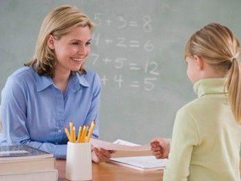 Платное образование с 1 сентября