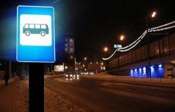 В рамках многомиллиардного проекта «Светлый город» в Дзержинском районе установили 66 километров линий наружного освещения. В 2017 году «Швабе» придёт на Смычку и Старатель