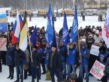 Мэрия Нижнего Тагила попросила директоров предприятий организовать подвоз сотрудников на антитеррористический митинг-концерт