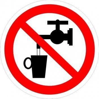 Роспотребнадзор, чиновники и коммунальщики признали непригодность для питья воды в Нижнем Тагиле. «Количество аммиака превышает норму»