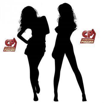 Справедливороссы Нижнего Тагила выдвинули двух кандидаток в свердловское Заксобрание. «Красивые девушки привлекут дополнительное внимание» (ФОТО)