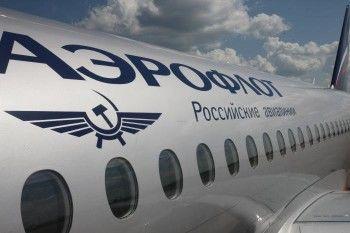 Российские авиаперевозчики возобновили перелёты в Стамбул