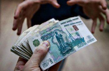 В Екатеринбурге сотрудника Ростехнадзора за взятку в 250 тысяч рублей приговорили к 7 годам колонии