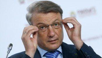 Герман Греф раскритиковал школьное образование в России