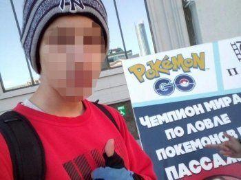 Екатеринбургский школьник избежал наказания за убийство матери