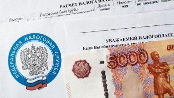 Счётная палата назвала недостоверной годовую отчётность налоговой службы
