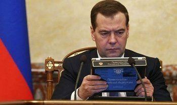 Сотрудник ФБК подал в суд на премьер-министра Медведева