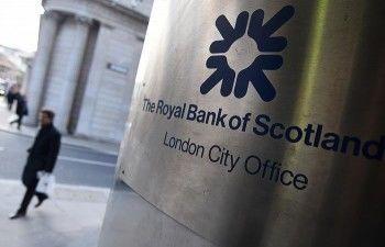 МВД не будет преследовать британские банки по информации СМИ об отмывании денег из РФ