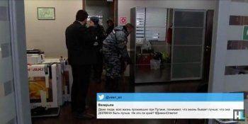 Полиция эвакуировала здание, где находится фонд Навального, из-за угрозы взрыва