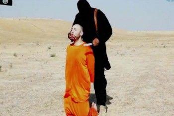 Ростуризм: ИГ намерено брать россиян в заложники в Турции «для проведения публичных казней»