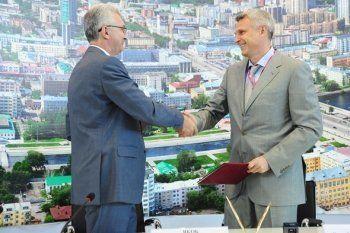Мэрия Екатеринбурга не оценила подарок Сергея Носова на День города