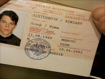 Суд разрешил гражданам России не носить фамилию