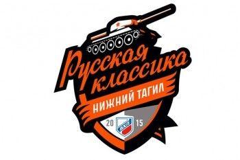 На матч «Русской классики-2015» нижнетагильский «Спутник» выйдет в корпоративных цветах УВЗ