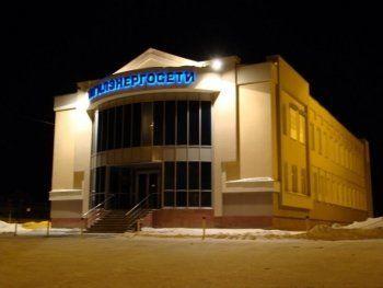 ФАС России продлила рассмотрение спора между мэрией Нижнего Тагила и «дочкой» «Облкоммунэнерго» на полгода