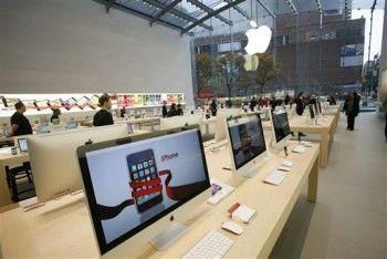 В Apple опровергли информацию о приостановке поставок техники в Россию