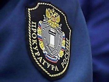 Тагильские депутаты отказались удовлетворять требование прокуратуры. Мэрия готовится к суду