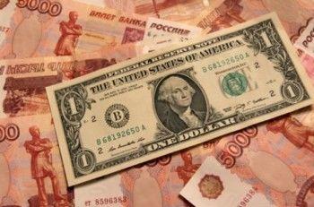 Обвал на бирже: курс доллара приблизился к 85 руб., евро – 92,5 руб.