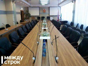 КПРФ выдвинула кандидатов в депутаты Нижнего Тагила