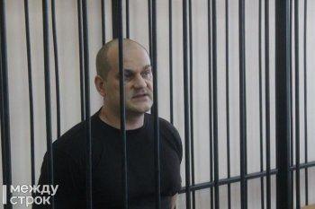 Суд Нижнего Тагила продлил арест убийце Дарьи Зембицкой