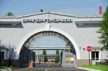 Работники «Уралвагонзавода» подали в суд из-за перевода в простой