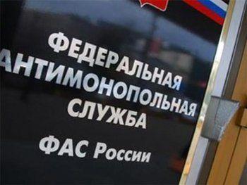 ФАС проверяет российские офисы LG и Philips
