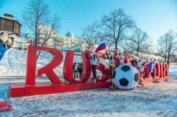 В Екатеринбурге запущены часы обратного отсчёта до ЧМ-2018
