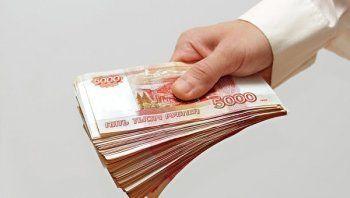 Россиянам запретят крупные покупки за наличные