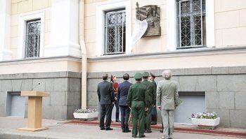 Мемориальную доску Карлу Маннергейму в Санкт-Петербурге признали незаконной