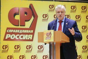 «Справедливая Россия» предложит сажать чиновников за превышение расходов над доходами