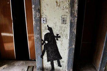 Жителя Екатеринбурга осудили за рисунок в лифте