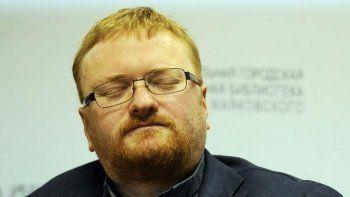 Милонов внёс в Госдуму законопроект о наказании за незаконную магическую деятельность