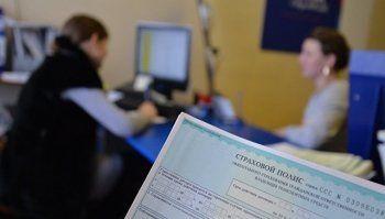 Госдума одобрила замену денежных выплат по ОСАГО