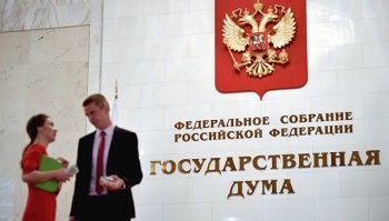 В Госдуму внесли проект об изменении гимна России на «Боже, Царя храни!»