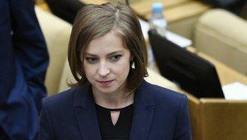 Поклонская попросила Генпрокуратуру и ФСБ проверить российскую Transparency