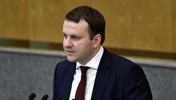Глава Минэкономразвития спрогнозировал снижение курса рубля