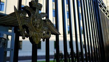 Минобороны России прекратило взаимодействие с США по Сирии