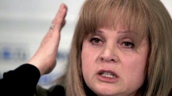 Памфилова обвинила Ройзмана во лжи. «Он даже не открыл счёта»