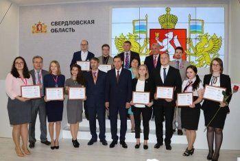 ЕВРАЗ направил на поддержку молодых учёных Свердловской области более 14 миллионов рублей