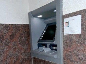 Качканар собирал деньги на лечение несуществующего тагильчанина