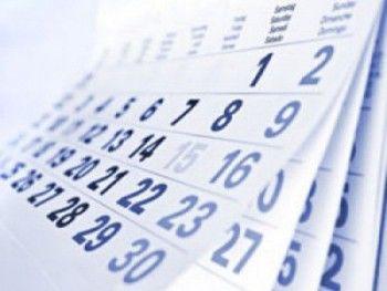 Список праздничных дней на 2015 год