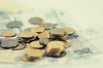 Резервный фонд будет исчерпан к 2017 году