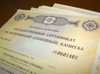 Свердловским матерям выдали уже 17,5 млрд