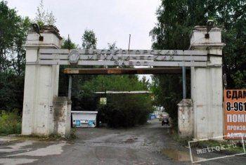 В Нижнем Тагиле 100-летний юбилей празднует исчезнувший легендарный завод